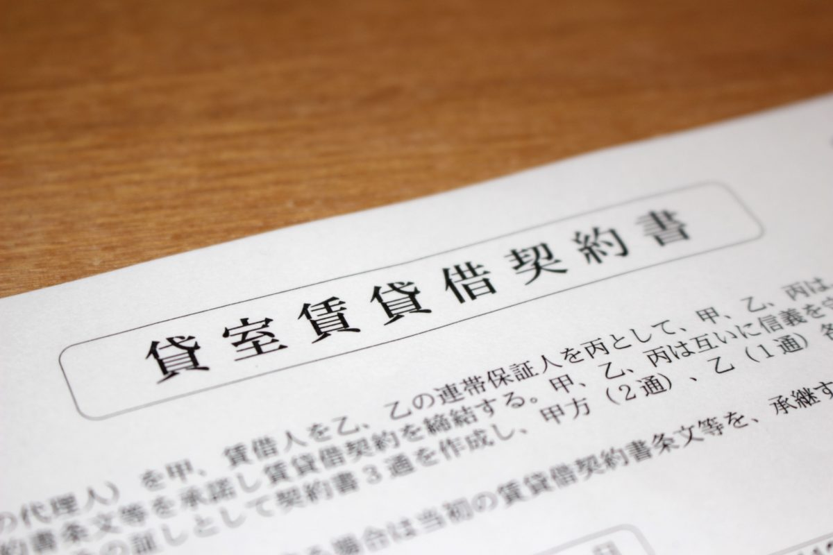 財産法 契約